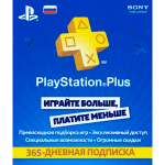 PlayStation Plus 12 месяцев