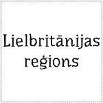 """Reģions """"Lielbritānija"""""""